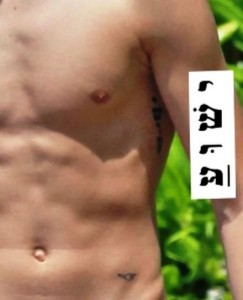 Justin Bieber New Tattoo in Hebrew picture